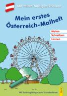 Produktcover: LESEZUG/ Malbuch: Mein erstes Österreich-Malheft