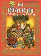 Produktcover: Das Bunte Buch - Weihnachts-Bastelbögen
